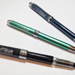 疫病退散を祈って…… プラチナ万年筆がアマビエ筆記具3モデルを発売へ