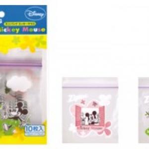 小物の整理に便利! ミッキーマウス・デザインの『ジップロック』