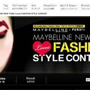 ソーシャルファッションサイト『FUKULOG』が『メイベリン・ニューヨーク』とコラボ!「YELLOW」をテーマとしたコーデを募集中