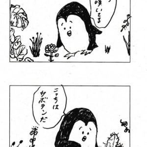 MA1LL「ぱとぴとぷとぺとぽ」 Vol. 159