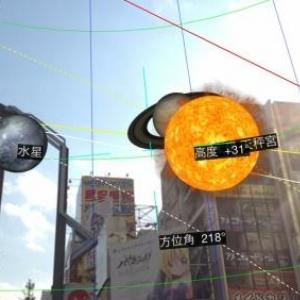 【アプリ】今どの方向に月や太陽があるのか把握できる面白いアプリ『月讀』