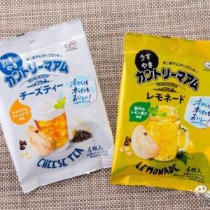 【冷やしマアム】凍らせてもおいしい『4枚うすやきカントリーマアム(チーズティー)/(レモネード)』【コンビニ菓子】