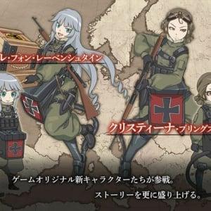スマホゲーム『幼女戦記 魔導師斯く戦えり』がオリジナルキャラクターを公開