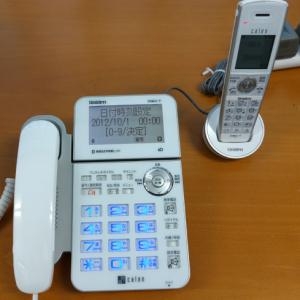 """ケータイ通話も受け取れて じんわり便利な""""家電話""""『DECT3288』を試す"""