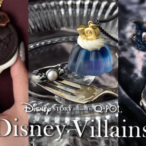 「Disney Story Dreamed by Q-pot.」ヴィランズコレクション アースラ・ハデス・スカーもスイーツアクセサリーに