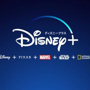 Disney+の契約者数が6000万人を突破 2024年までの目標値をわずか8か月で達成