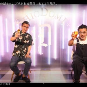 水曜どうでそうTVが新スタジオをお披露目! 週刊チャンネルウォッチ 8/7号