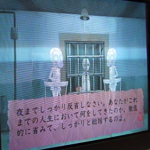 """奇才ゲームクリエイターが『ニコニコ生放送』で """"贖罪"""" 記者会見"""