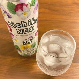 ハイボールの為の新しい焼酎『iichiko NEO』さっぱりフルーティで糖質ゼロ! 食中酒やカクテル感覚で