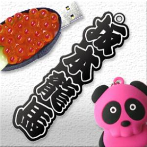 """""""面白USB""""のソリッドアライアンス、デザイン無料でオリジナルUSBメモリーキャンペーンを実施"""