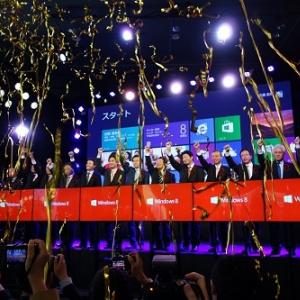 「エイト・エイト・オー!」 マイクロソフトがハードメーカー13社とWindows 8発売記念発表会で気勢 34端末が披露される