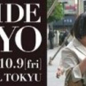 ニコンのメディアポート『UP』で外国人向け都内観光をガイドする『UP GUIDE-TOKYO』