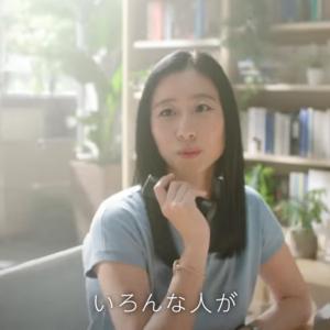 CM出演中「徴兵制」主張の三浦瑠麗氏への抗議!? 「#Amazonプライム解約運動」Twitterトレンド入りで困惑の声も