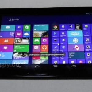 リモートデスクトップアプリ『Jump Desktop』でAndroidタブレットがWindows 8タブレットに変身