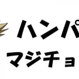 話題の新型PS3! 日本での最速発売は9月1日(火)!