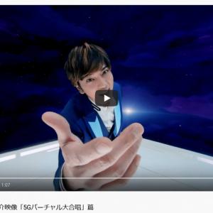 """無料配信""""嵐VR""""1分に魅力が詰まりすぎ!360度から嵐メンバーがわちゃわちゃアピールしてきて観きれない!"""