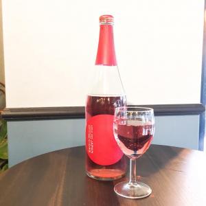 真っ赤なシードル! 国産リンゴ100パーセントのスパークリングワイン「ニッカ JAPAN CIDRE」が数量限定登場