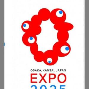 大阪万博のロゴがネット上で大反響! ムック「このロゴを見た時に『あれっ?わたくしかな?』かと思いました!」