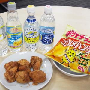 同じ無糖レモン飲料でもキャラが違う? ポテトチップス&から揚げとの相性を比べてみた