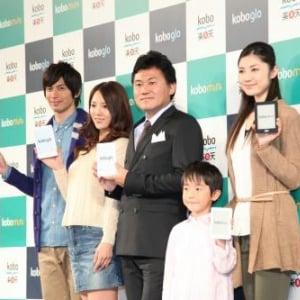 楽天『kobo』に『kobo glo』と『kobo mini』の2機種を発表! 旧ユーザー「ンモー!」