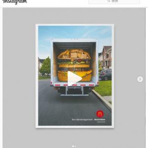 カナダの「引っ越しの日」に合わせたマクドナルドの広告が話題に