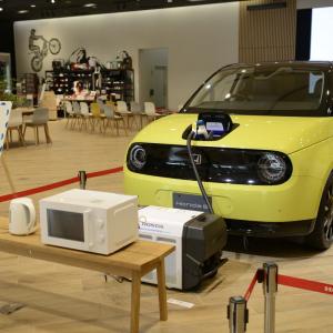 Honda初の量産型EV「Honda e」でドライバーの暮らしはどう変わる? 一歩先の暮らしが体験できる4つのプログラム公開