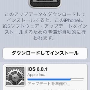 iOSが6.0.1にバージョンアップ 数々の不具合を修正 現状でのiOS6の不具合もまとめ