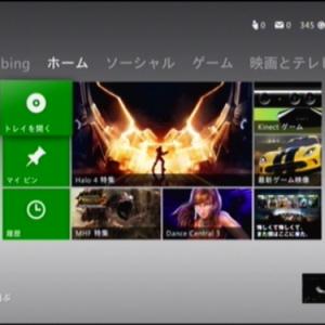 Xbox360が快適快適ィィィ!! IE搭載に加えてタブレットやPCから操作できる『Xbox SmartGlass』がマジ便利!!