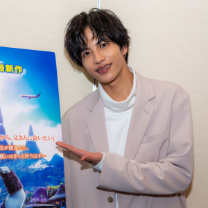 『2分の1の魔法』志尊淳さんインタビュー「僕自身も16歳で人生が変わった」「(城田)優くんは一番頼りにしている人」