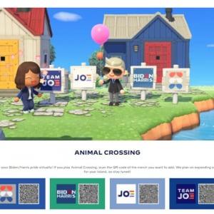 『あつまれ どうぶつの森』でも選挙活動 民主党ジョー・バイデン陣営のヤードサインが登場