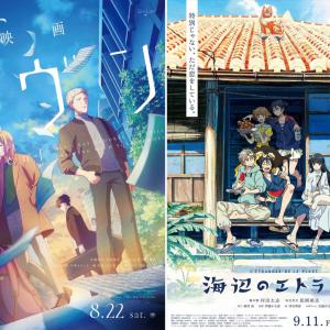 「もっと恋をしよう」『映画 ギヴン』×『海辺のエトランゼ』新規カット含むコラボPV公開