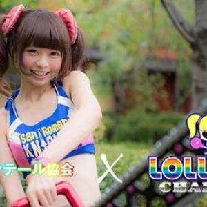 日本ツインテール協会推薦のロリチェンガールが登場! とてもかわいい!