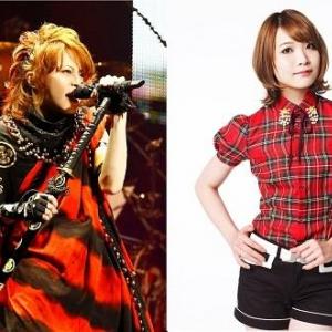 T.M.Revolution、May'nが登場!アニメフェスティバルアジア2012『I Love Anisong Concert』ニコニコ生放送で配信