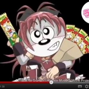 ナムコ×『まどか☆マギカ』コラボPV第二弾が登場! 今回はうまい棒少女の秘密に迫る!