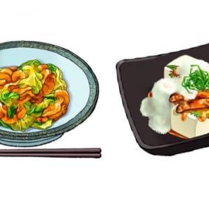 [電子レンジで作れる簡単メインレシピ]野菜を使ったおかず2選