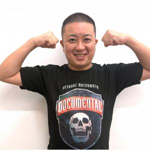 チョコプラ松尾さんに聞く、『ドキュメンタル』シーズン8でお気に入りのシーンは? 「チャンス大城さんの……」