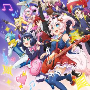 アニメ『SHOW BY ROCK!!STARS!!』主題歌&挿入歌 先行公開!シャッフルユニット楽曲のファン投票・ゲーム連動企画も実施