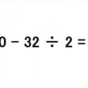 「40-32÷2=?」の問題を「4!」と答えて正解になった理由とは?