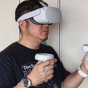 スタンドアロン型VRヘッドセット「Oculus Quest 2」が国内向けにオンラインと量販店で発売へ 64GB版は3万3800円(税別)
