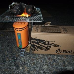 『BioLite CampStove』で発電しながらたき火してきたよー!