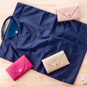 カードポケット付きでコンパクトなエコバック『POKECA(ポケカ)』で手軽に買い物へ出かけよう!