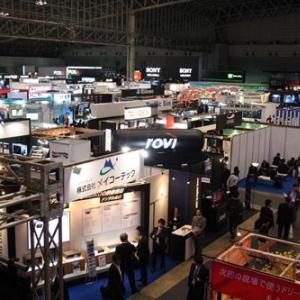 最新鋭の技術が集結! 業務用放送機器の祭典『Inter BEE 2012』開催!