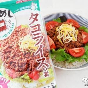 袋にお肉を入れるだけ! お肉をまとめ買いしたら『冷凍ストック名人』で かしこく美味しく冷凍保存!