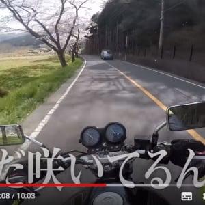 中古品のバイクで500km完走できるのか!?『CABHEY RIDE ON!!』を紹介! 週刊チャンネルウォッチ 9/18号