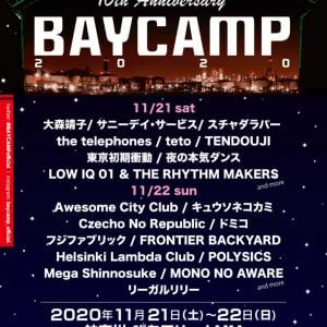 〈BAYCAMP 2020〉 出演アーティスト日割り発表