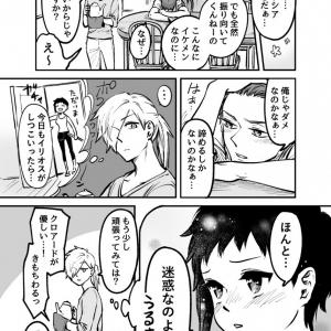 「キスしても殴らない?」「殴る」のやり取りが尊い! 素直になれない剣術女子が素直になったマンガが幸福あふれていた