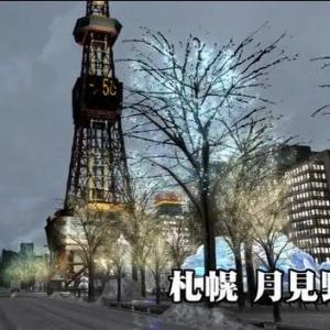 【ネギマガ】セガの『龍が如く5』に初音ミクが登場!? 札幌に存在確認!