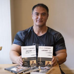 教えて!個人出版の体験談(1) まず電子書籍で出版、それを何冊かまとめて紙の本に。アマゾンで2万冊を売った著者のコツとは?