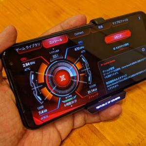 144Hzディスプレイと最大16GB RAMを搭載するASUSのゲーミングスマホ「ROG Phone 3」は9月26日発売へ