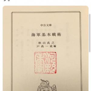 河野太郎行政改革担当大臣「行政の手続きにやめようと言ってるのであってハンコ文化は好き」とツイート 平井卓也デジタル担当大臣「100%支持します」
